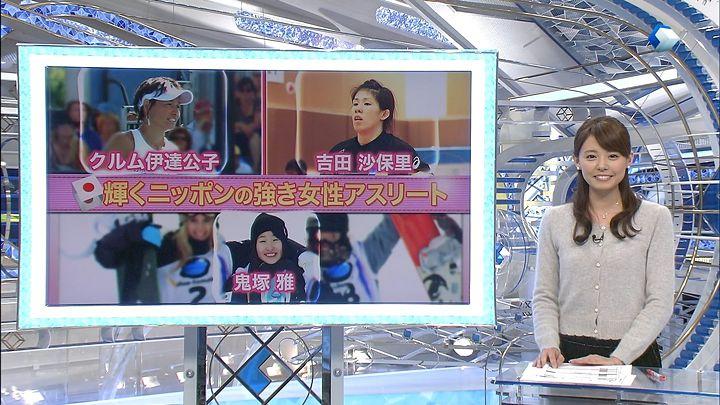 miyazawa20150121_28.jpg