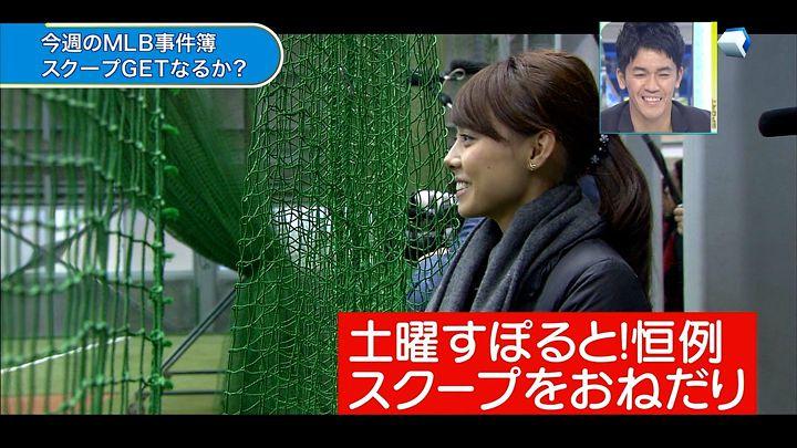 miyazawa20150124_09.jpg