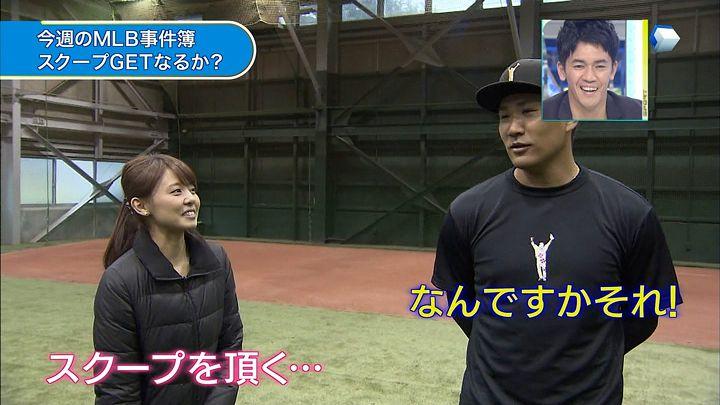 miyazawa20150124_10.jpg