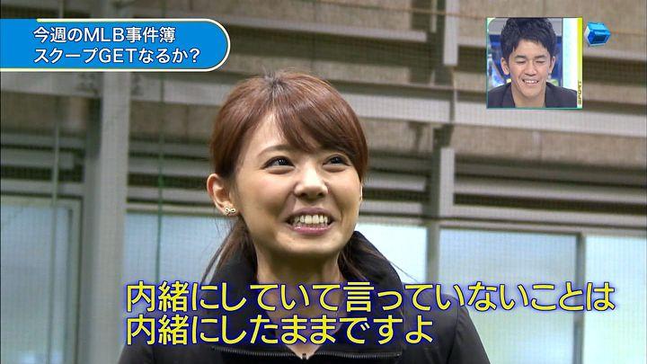 miyazawa20150124_13.jpg