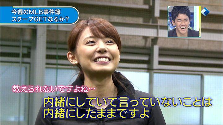 miyazawa20150124_14.jpg