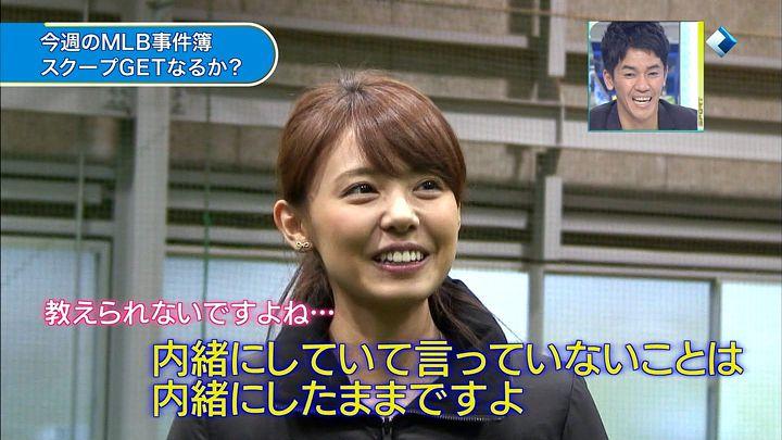 miyazawa20150124_15.jpg