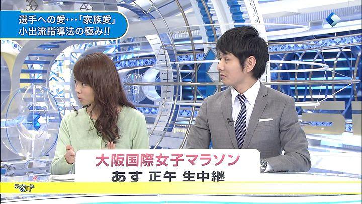miyazawa20150124_21.jpg
