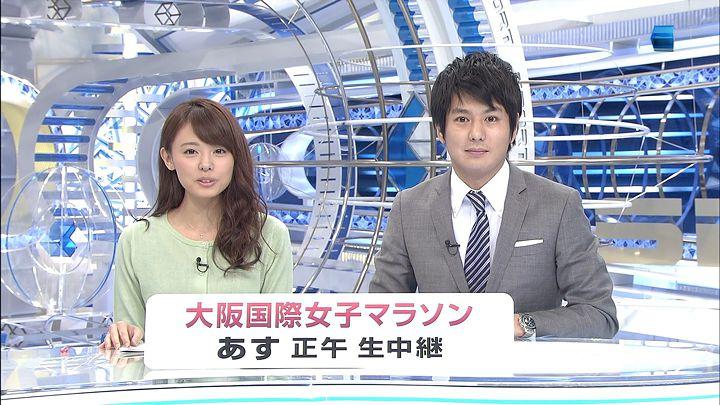 miyazawa20150124_22.jpg