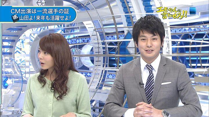 miyazawa20150124_24.jpg