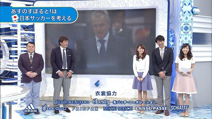 miyazawa20150125_12.jpg