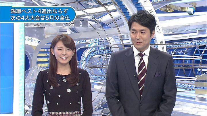miyazawa20150128_04.jpg