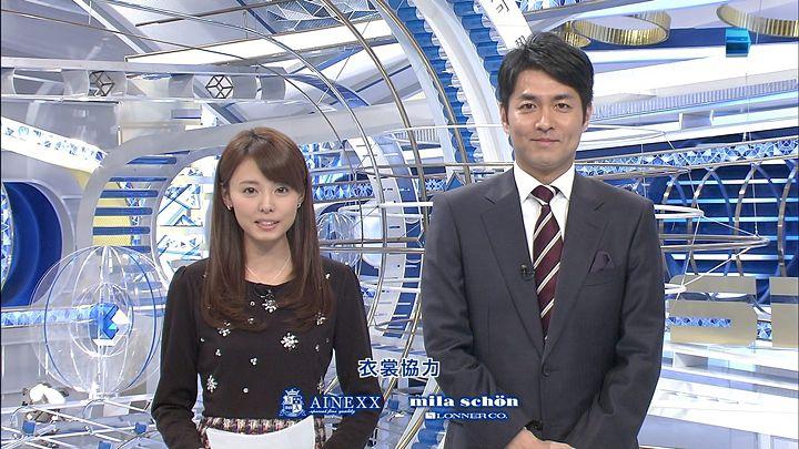 miyazawa20150128_17.jpg