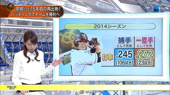 miyazawa20150129_08.jpg