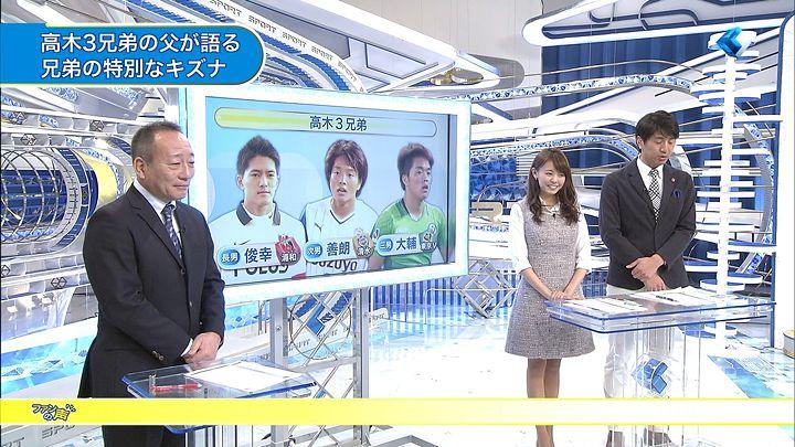 miyazawa20150130_04.jpg