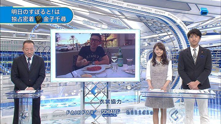 miyazawa20150130_13.jpg