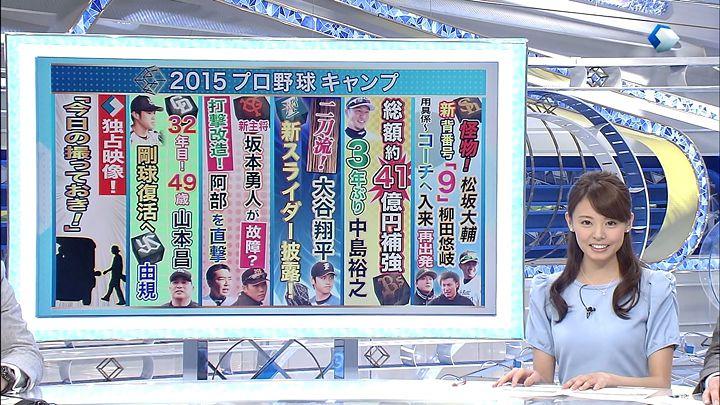 miyazawa20150201_03.jpg