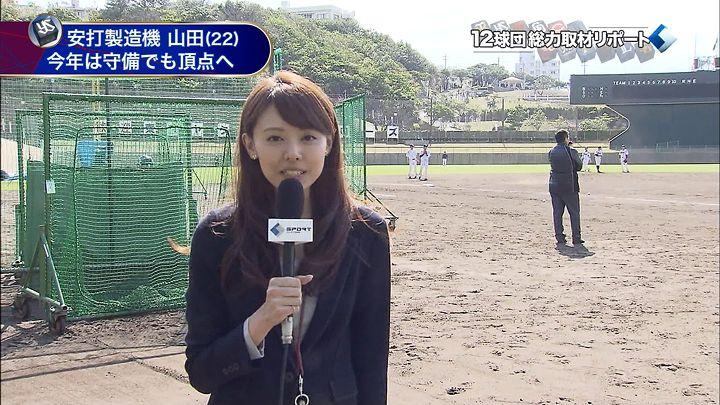 miyazawa20150201_04.jpg