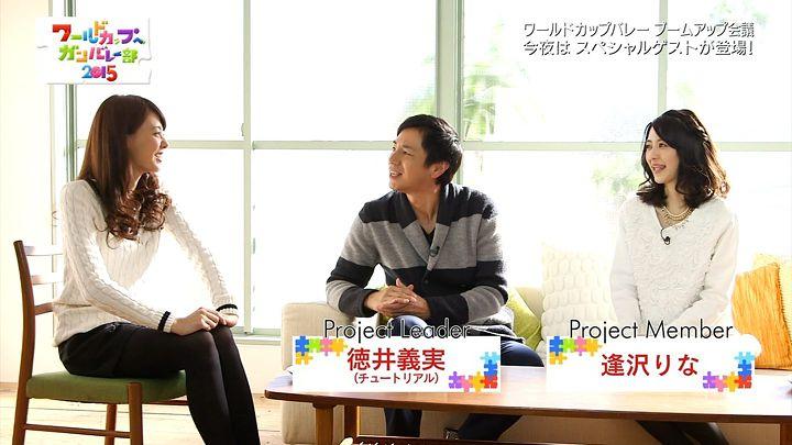 miyazawa20150201_13.jpg