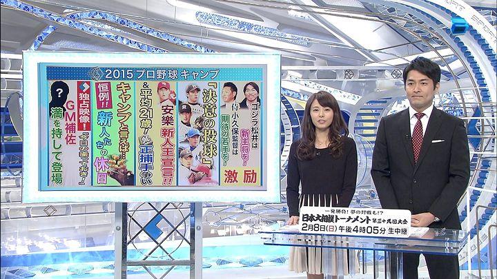 miyazawa20150204_05.jpg