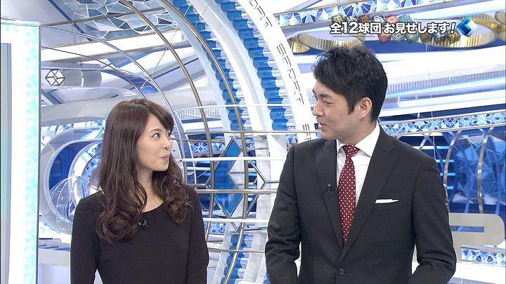 miyazawa20150204_08.jpg