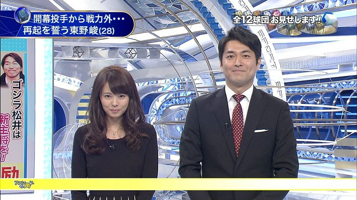 miyazawa20150204_12.jpg