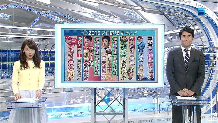 miyazawa20150205_04.jpg