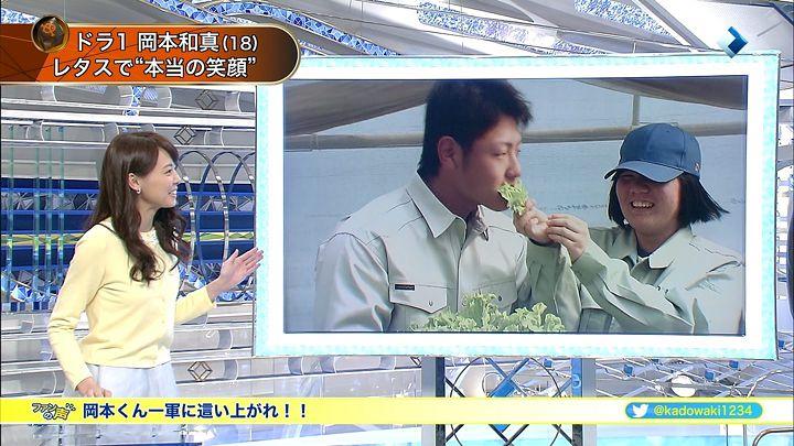 miyazawa20150205_06.jpg