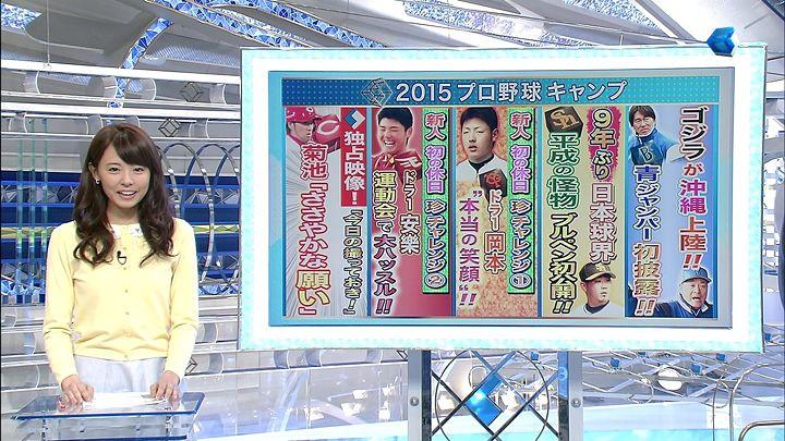 miyazawa20150205_07.jpg