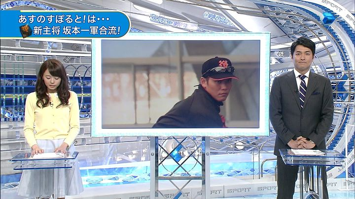miyazawa20150205_09.jpg