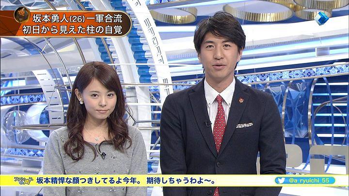 miyazawa20150206_06.jpg