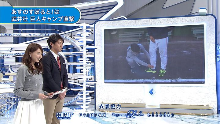 miyazawa20150206_17.jpg