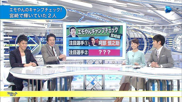 miyazawa20150207_07.jpg