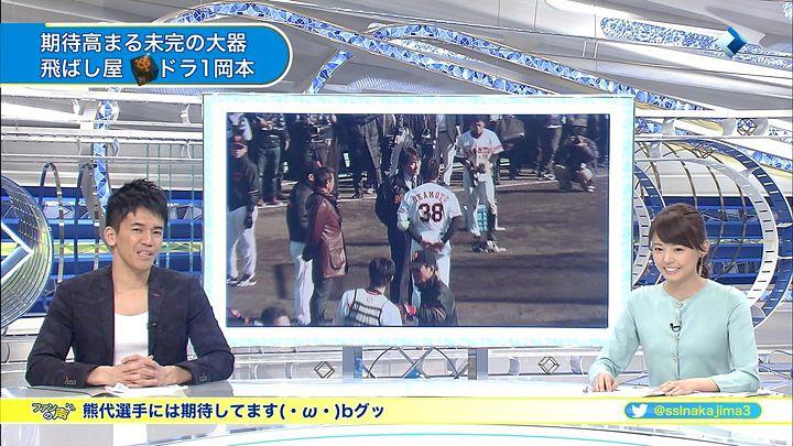 miyazawa20150207_10.jpg
