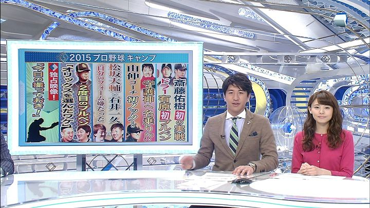 miyazawa20150208_04.jpg