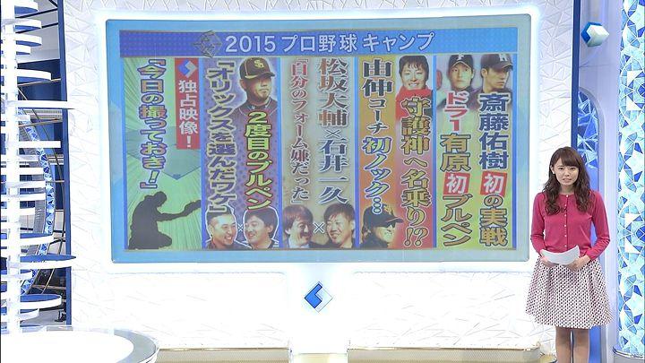 miyazawa20150208_05.jpg