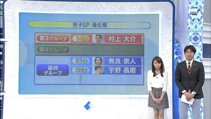 miyazawa20150211_04.jpg
