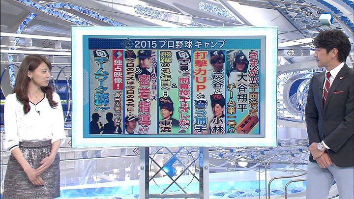 miyazawa20150211_12.jpg