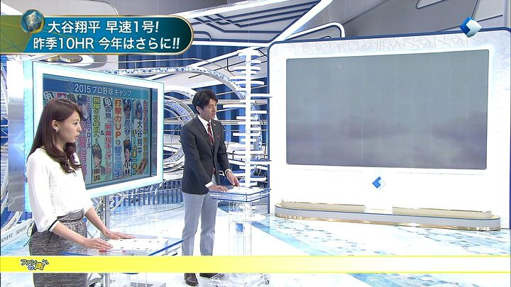 miyazawa20150211_15.jpg