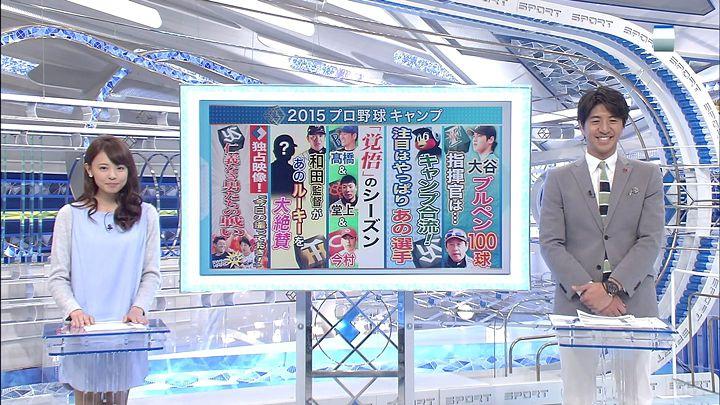 miyazawa20150213_12.jpg