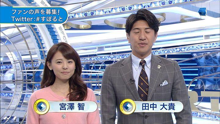 miyazawa20150214_02.jpg