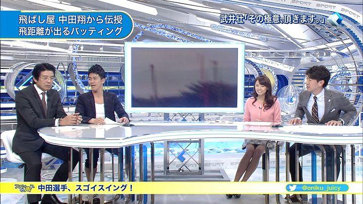 miyazawa20150214_08.jpg