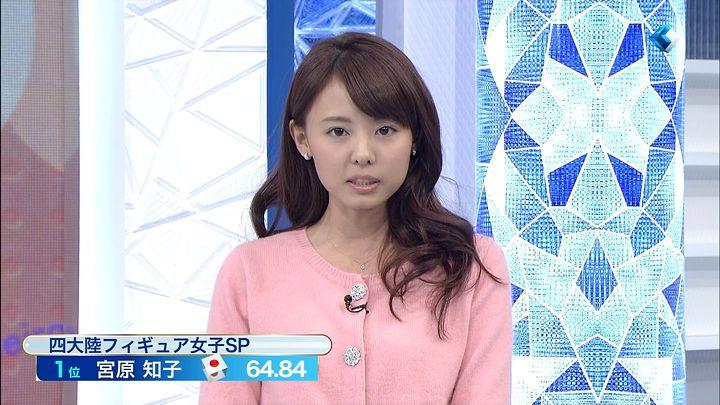 miyazawa20150214_12.jpg
