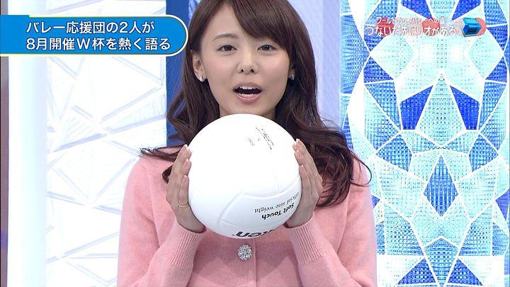 miyazawa20150214_17.jpg