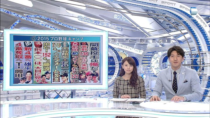 miyazawa20150215_07.jpg