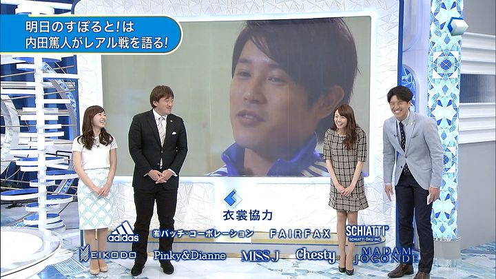 miyazawa20150215_15.jpg