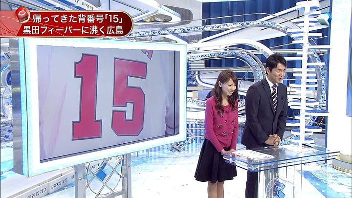 miyazawa20150218_06.jpg
