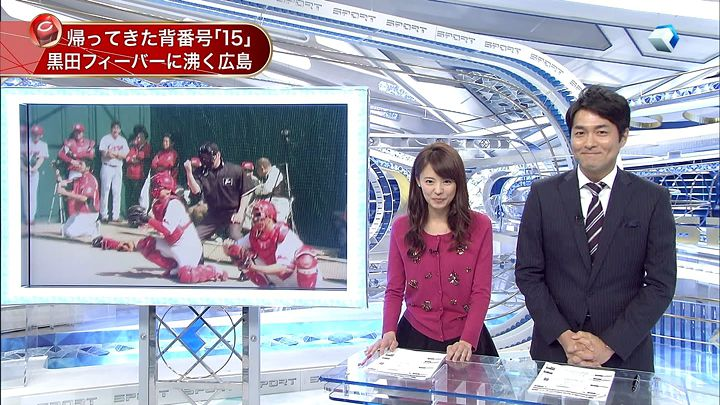 miyazawa20150218_08.jpg
