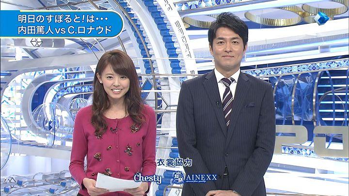 miyazawa20150218_14.jpg