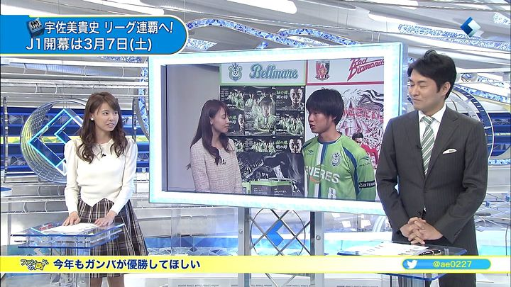miyazawa20150219_15.jpg