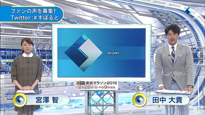 miyazawa20150220_02.jpg