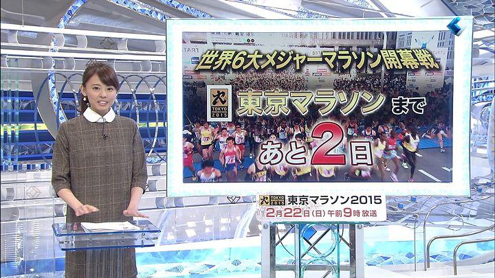 miyazawa20150220_05.jpg
