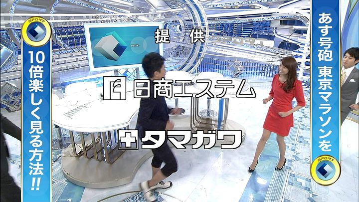 miyazawa20150221_01.jpg