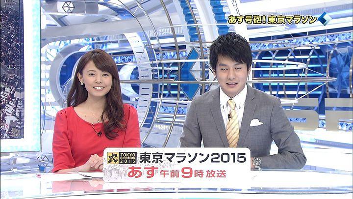 miyazawa20150221_08.jpg