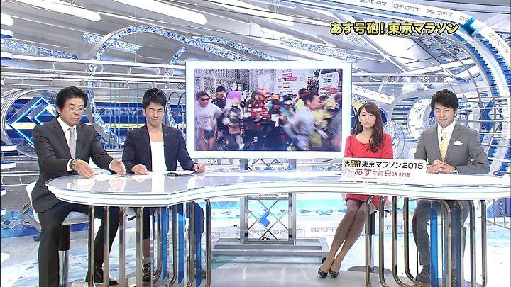 miyazawa20150221_09.jpg
